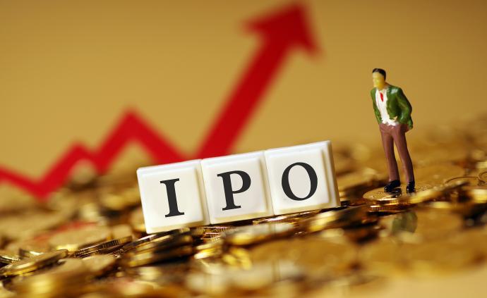 證監會核發4家IPO批文:新天綠色能源、康華生物在列