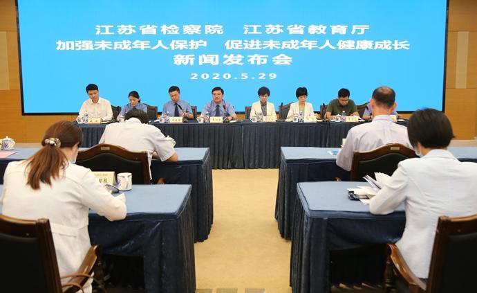 江蘇檢察院:近三年審查起訴利用網絡侵害未成年案年均漲七成