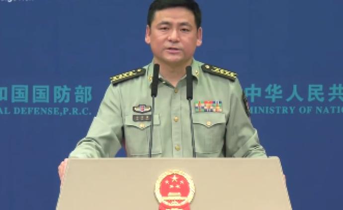 國防部:致力于通過和平方式解決領土主權和海洋權益爭端