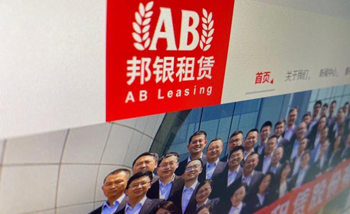 邦银金租完成工商变更:中原银行持股九成,安邦系董事长离任