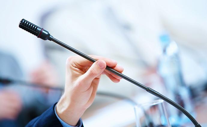 中欧举行第29轮投资协定谈判,围绕文本和清单展开