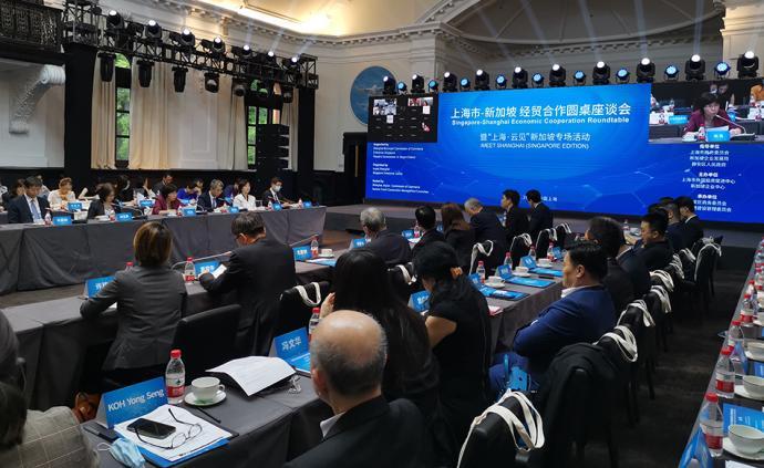 新加坡企业家提简化国际品牌落地流程,上海市商务委现场回应
