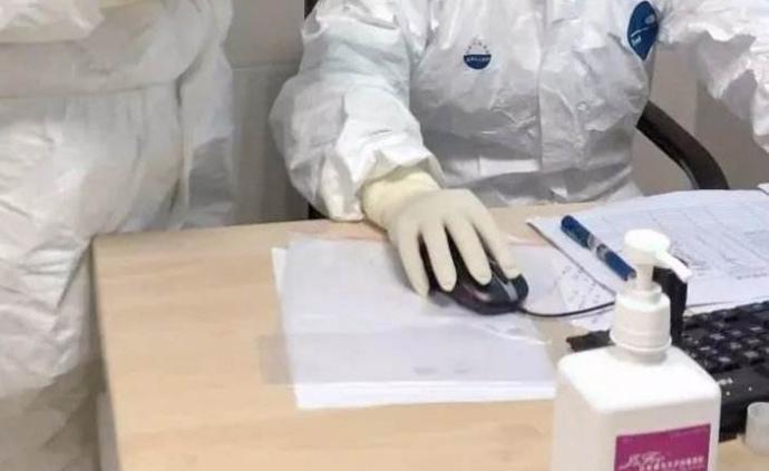 湖北省新增无症状感染者1例,现有确诊病例4例