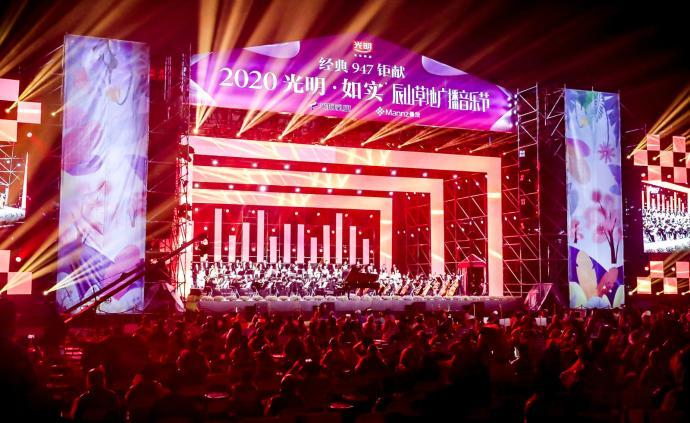 国内规模最大户外古典音乐节重启,特邀上海援鄂医疗队员入座