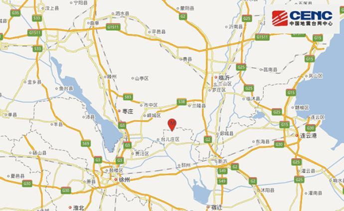 山东临沂市兰陵县(塌陷)发生3.0级地震