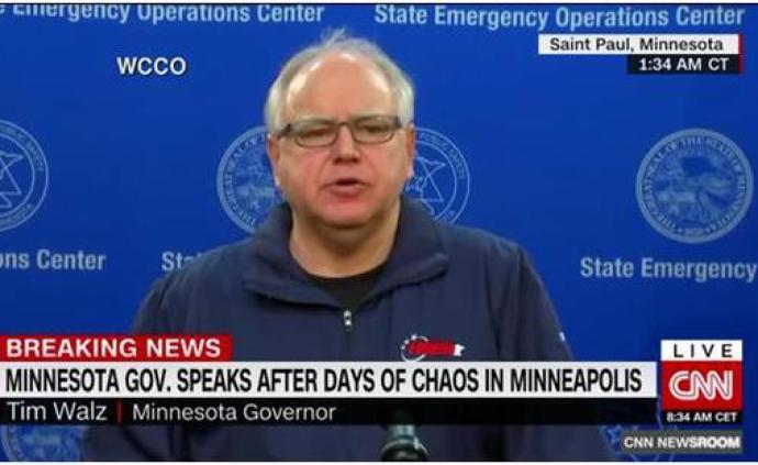"""美国明尼苏达州州长表示目前局势仍然""""极其危险"""""""