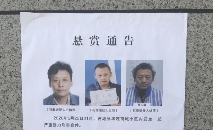 """山西芮城通报""""副县长被刺"""":刑释人员转嫁私愤行凶,已被抓"""