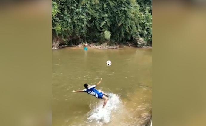 水中苦练球技走红网络,这个布朗族小伙目标踢进国足
