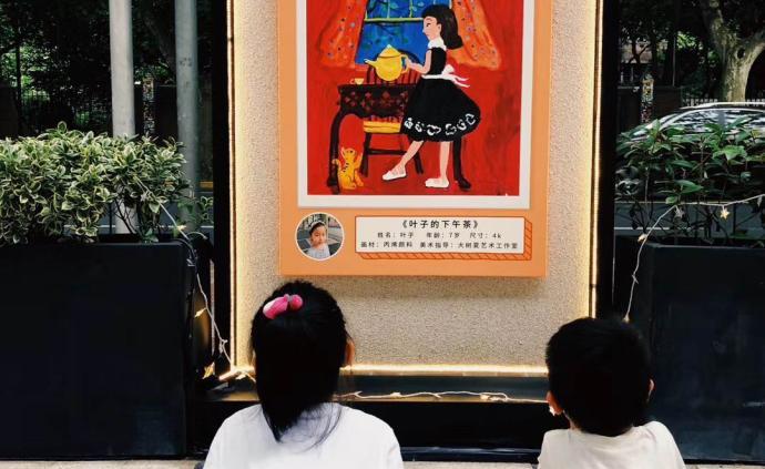 """六一兒童節,看看畫展去認識那位""""衡山路的小女孩"""""""