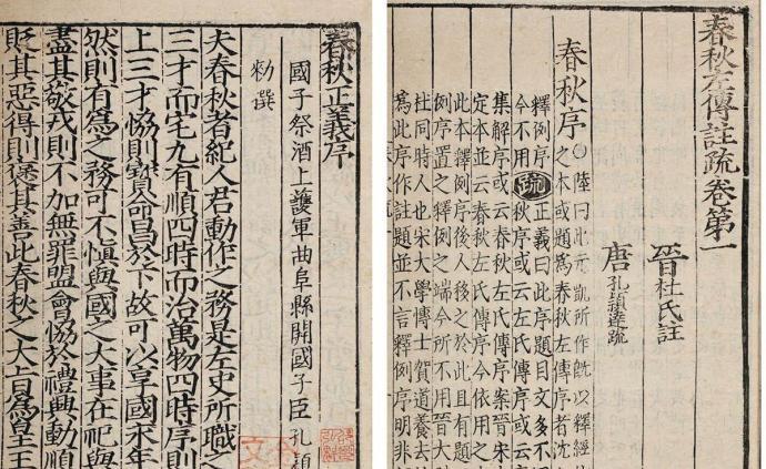 从郑国分封到郑伯克段:周代郑国早期历史新论
