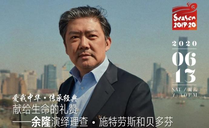 上海交響樂團音樂廳開票,期待與你重逢
