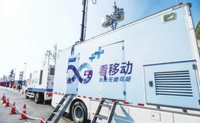河南5G發展三年行動計劃印發:將基站建設納入國土空間規劃