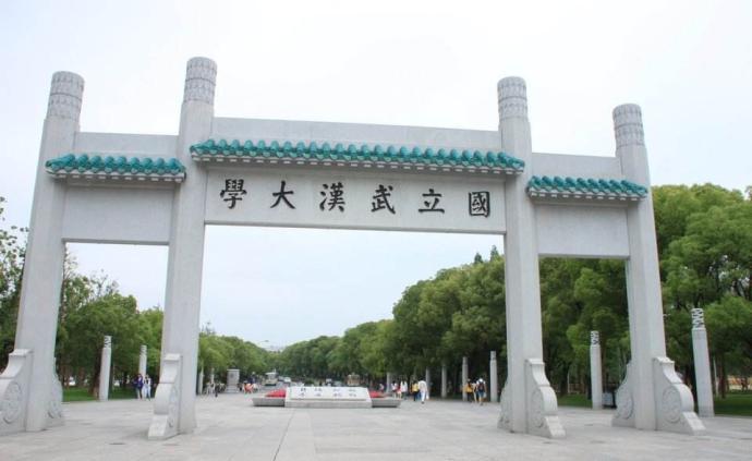 武漢大學:6月8日起畢業生可分批次返校