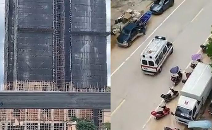 河源8死1傷施工事故5公職人員被審查調查,涉嚴重違紀違法