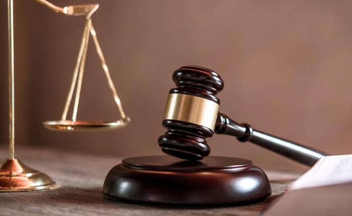 收受干股、房产及名表,六盘水一公安副局长受贿241万获刑
