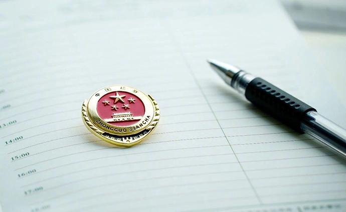 最高檢:去年全國檢察機關共辦理審查逮捕案件935432件