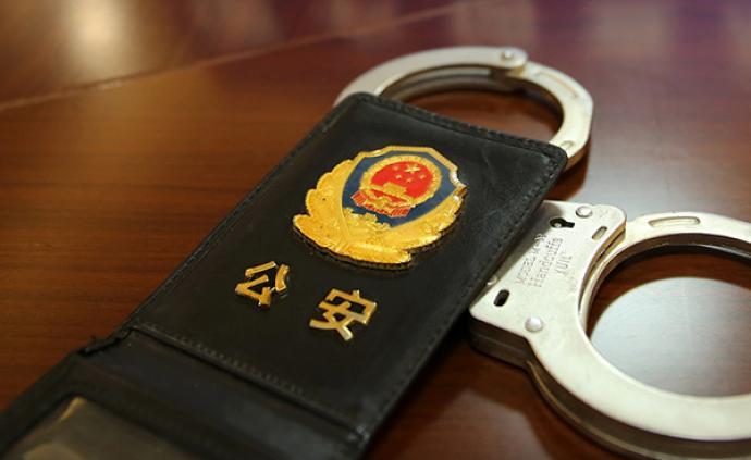 山东公安公开悬赏通缉35名涉黑涉恶在逃人员