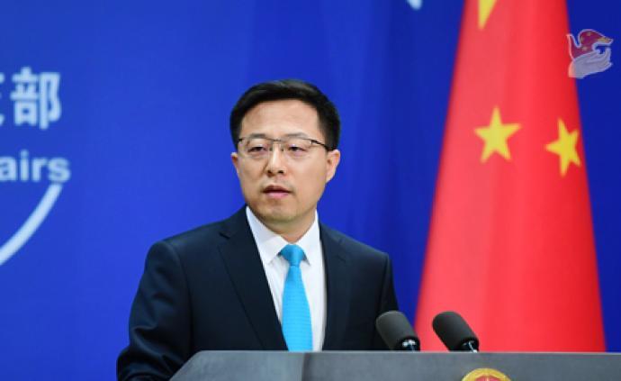 外交部驳蓬佩奥:美方限制中国留学人员赴美签证是开历史倒车