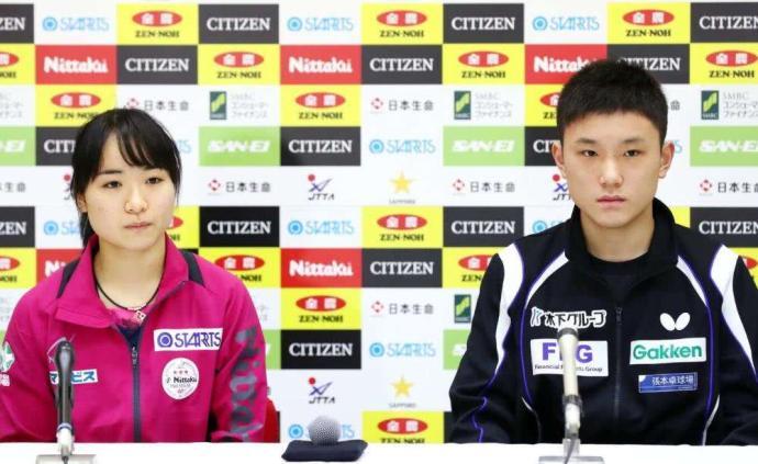 日本乒協官員:請中國給我們留出一枚東京奧運金牌吧