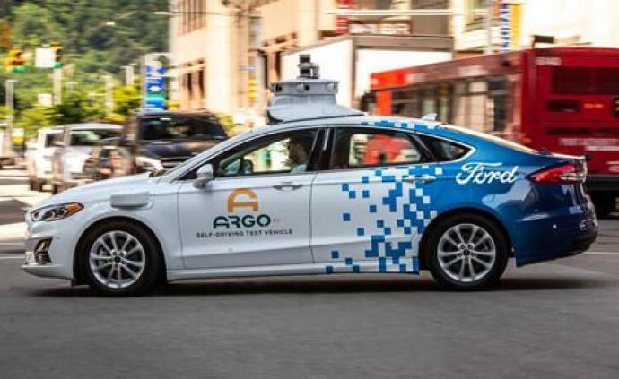 26億美元!大眾入股Argo AI,聯手福特布局自動駕駛