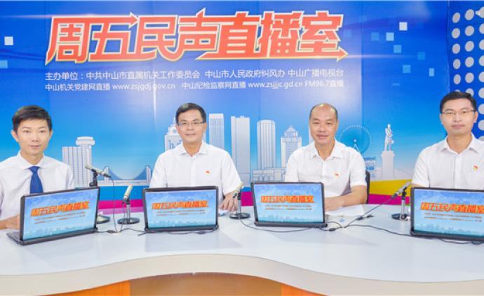广东中山高教再发力:香山大学已列入当地大湾区建设重点工作