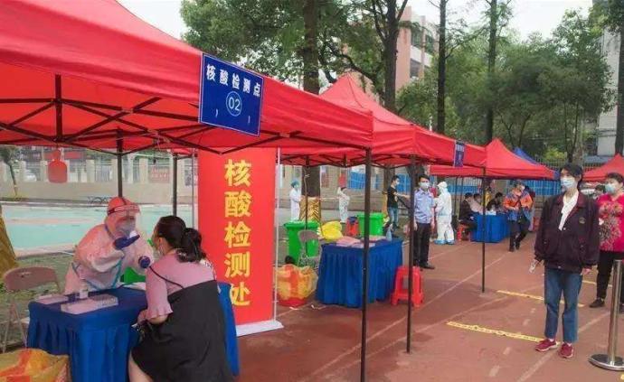 武汉通报集中核酸检测结果:检测逾989万人,无确诊病例