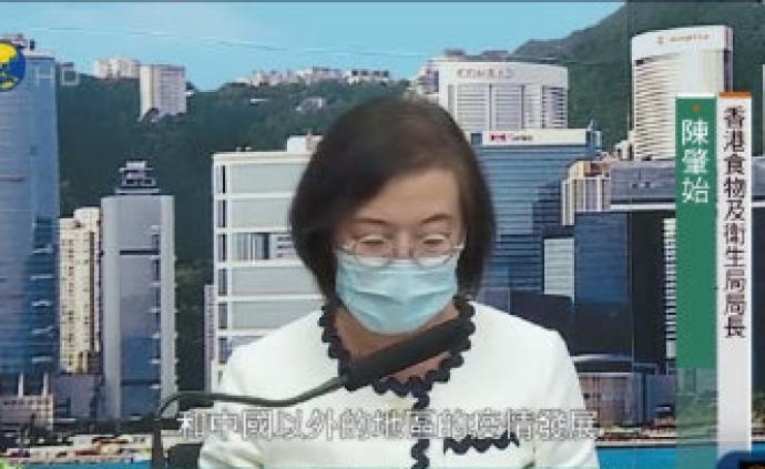 """香港特區政府將延長""""限聚令""""、強制隔離檢疫等多項規例措施"""
