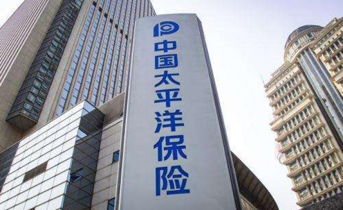 中國太保發行GDR獲證監會批準,已與瑞再簽基石投資協議