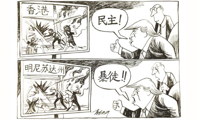 """新加坡总理夫人何晶转发""""特朗普双标""""漫画,获网友点赞"""