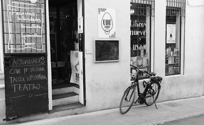 书业观察 活泛的西班牙人,雷竞技app下载官网期间能静下来阅读吗?