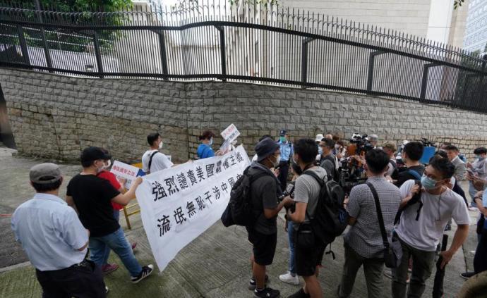 香港市民频赴美国驻港总领事馆外抗议,痛斥美国干涉香港事务