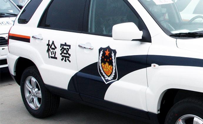 杭州一黑社會組織被公訴:拉國家工作人員當保護傘、殘害群眾