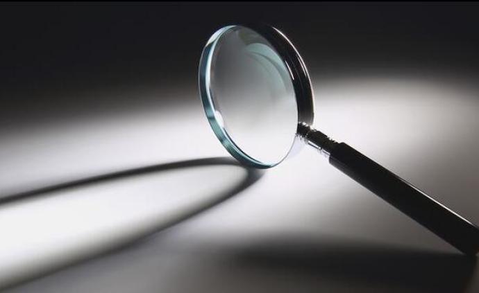 蘭州市人大常委會原副主任席飛躍接受審查調查