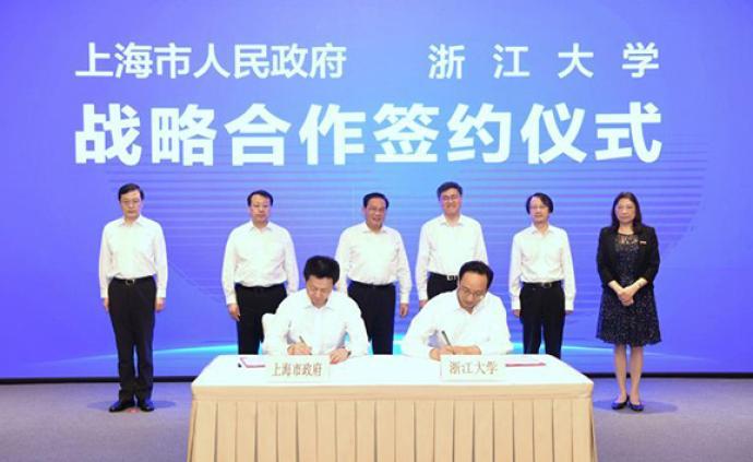 李强龚正任少波吴朝晖见证,上海与浙大签约共建高研院