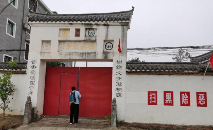 """江西""""豫章书院""""非法拘禁案一审已开庭,吴军豹等5人受审"""