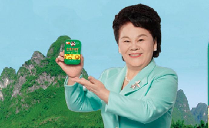 拖欠5100多万元广告费,金嗓子女老板江佩珍被限制出境