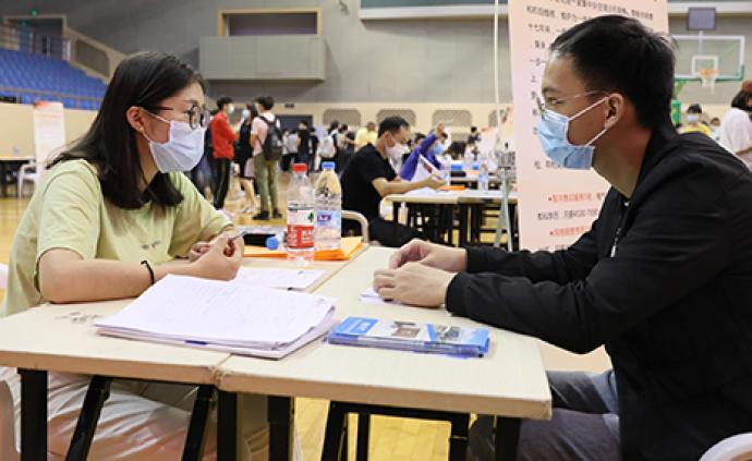 """西安出台20条举措促进大学生就业创业,探索""""预就业""""模式"""