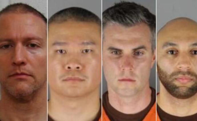 """美媒:""""跪殺""""弗洛伊德現場另3名警員將首次出庭受審"""