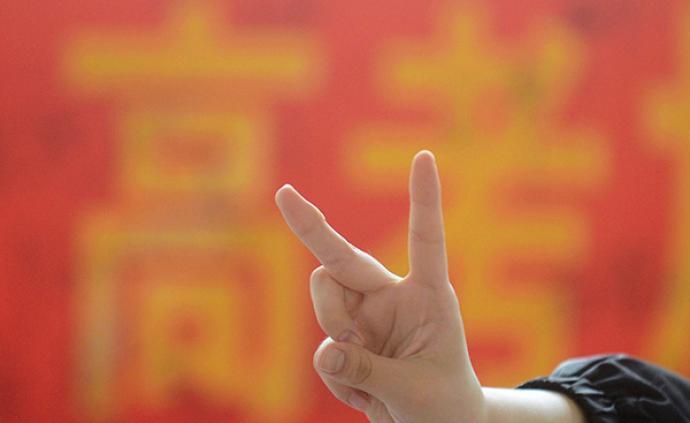 2020年上海高考英語聽力試運轉將于6月11日舉行