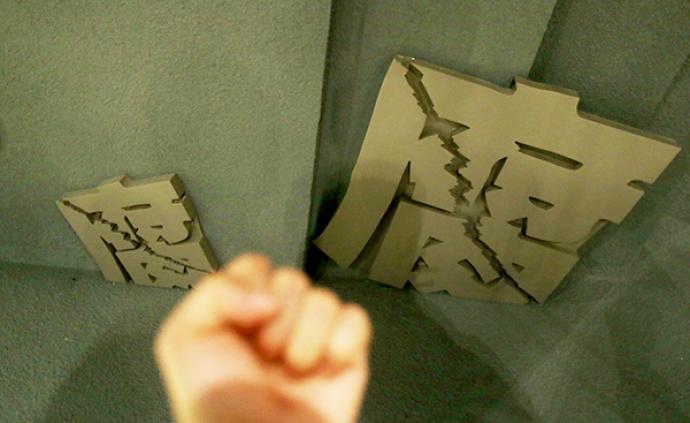 官方披露:大連市原副市級干部徐長元家族涉黑腐敗