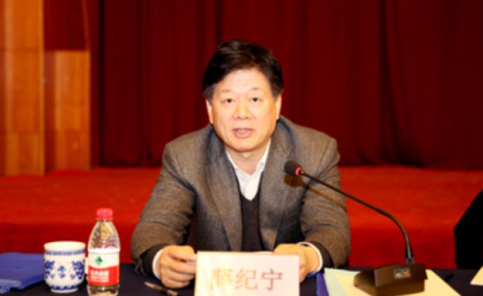原内蒙古银监局局长薛纪宁涉严重违纪违法被调查,已退休5年