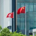 香港立法会三读通过《国歌条例草案》:12日正式刊宪实施