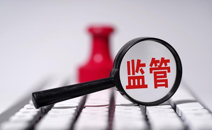 銀保監會發布行政許可程序規定:增加中止審查和恢復審查程序