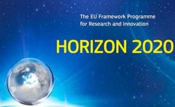 """欧盟944亿欧元押注研发,""""地平线欧洲""""是经济增长灵药吗"""
