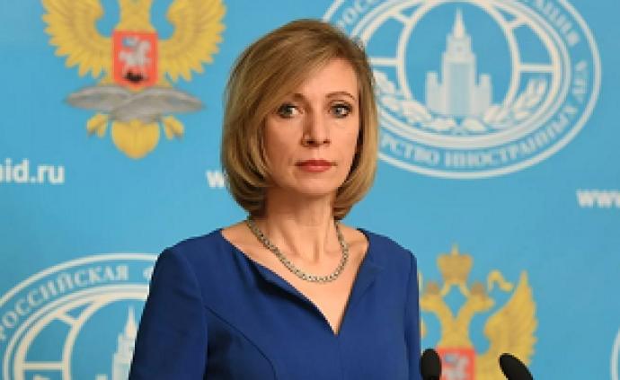俄罗斯外交部:香港局势是中国内政,不容外界干涉
