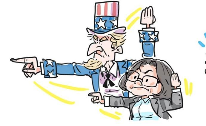 """人民锐评:蔡英文撑的""""自由"""",就是祸乱香港的自由"""