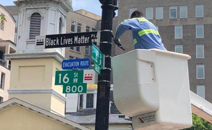 美國華盛頓特區設立新路牌支持非裔民權運動
