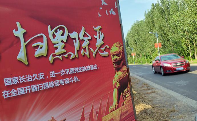 重整小莊村:一個黑惡勢力橫行23年的基層社區脫胎換骨