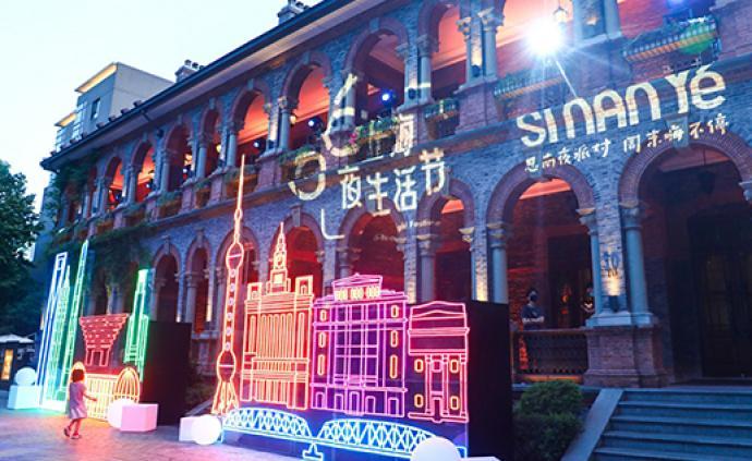 首届上海夜生活节启动:商场延时营业,地铁延时运营……