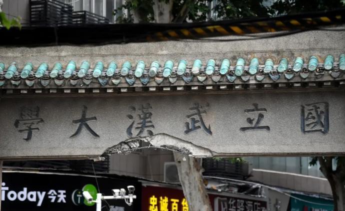 武汉大学老牌坊被撞引关注:因校园范围变动,渐隐于闹市